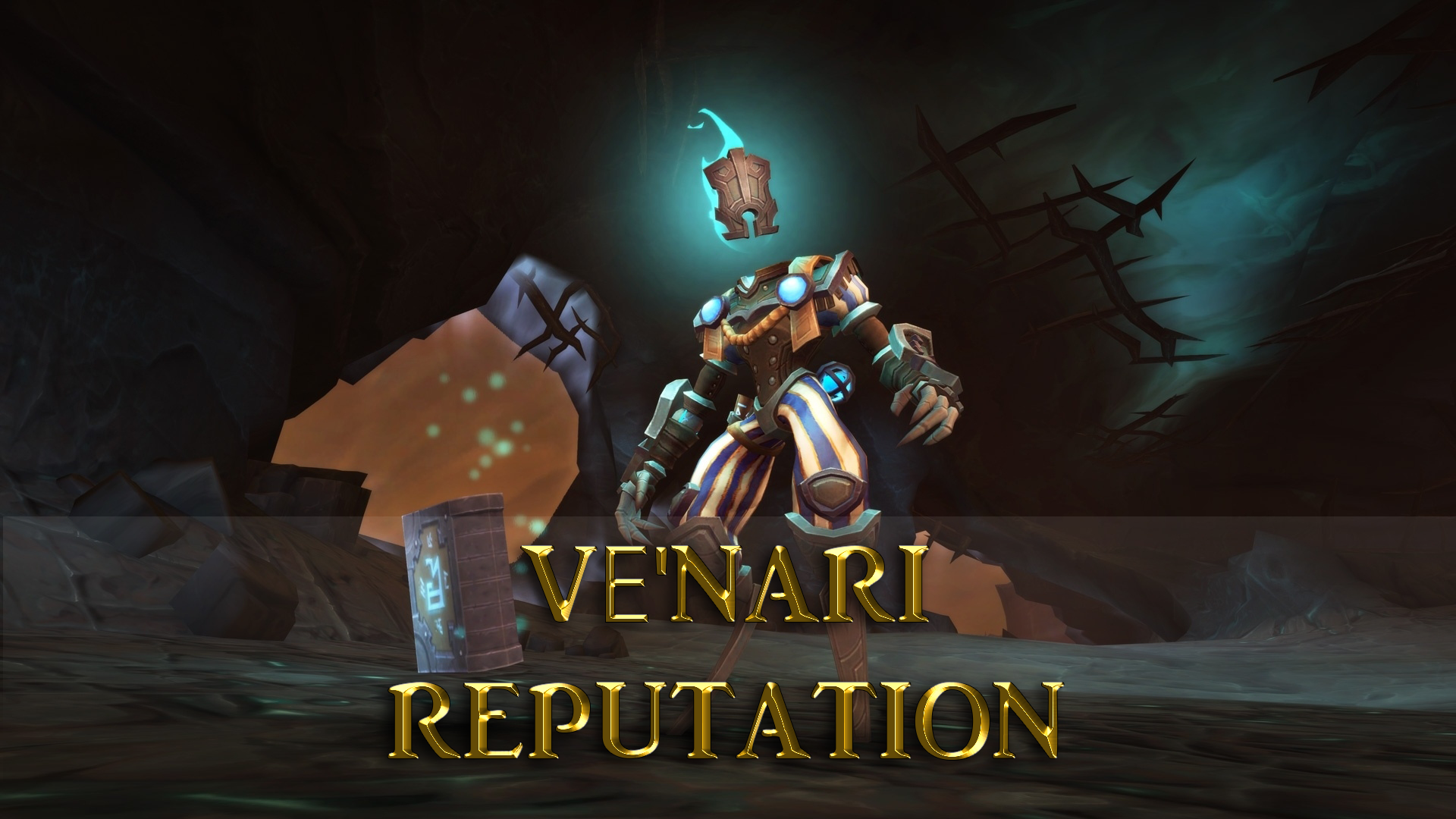 Ve'nari reputation GBD - e2p.com