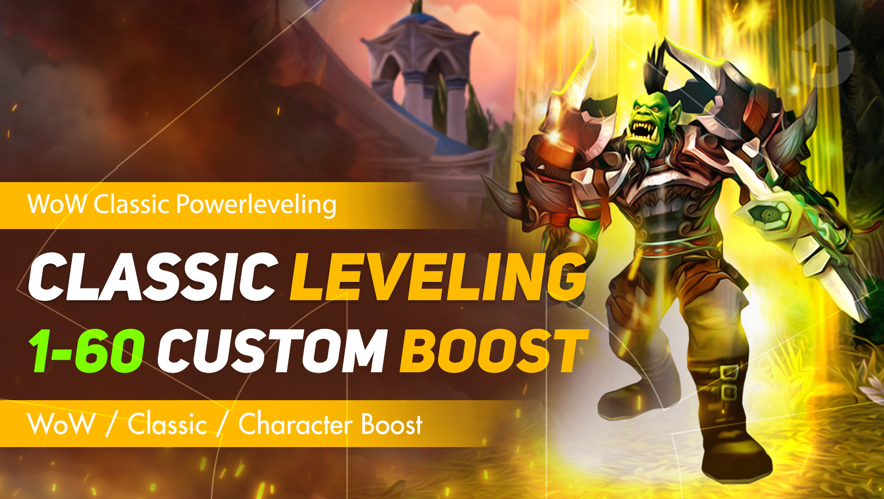 Leveling 1-60 MythicBooster - e2p.com