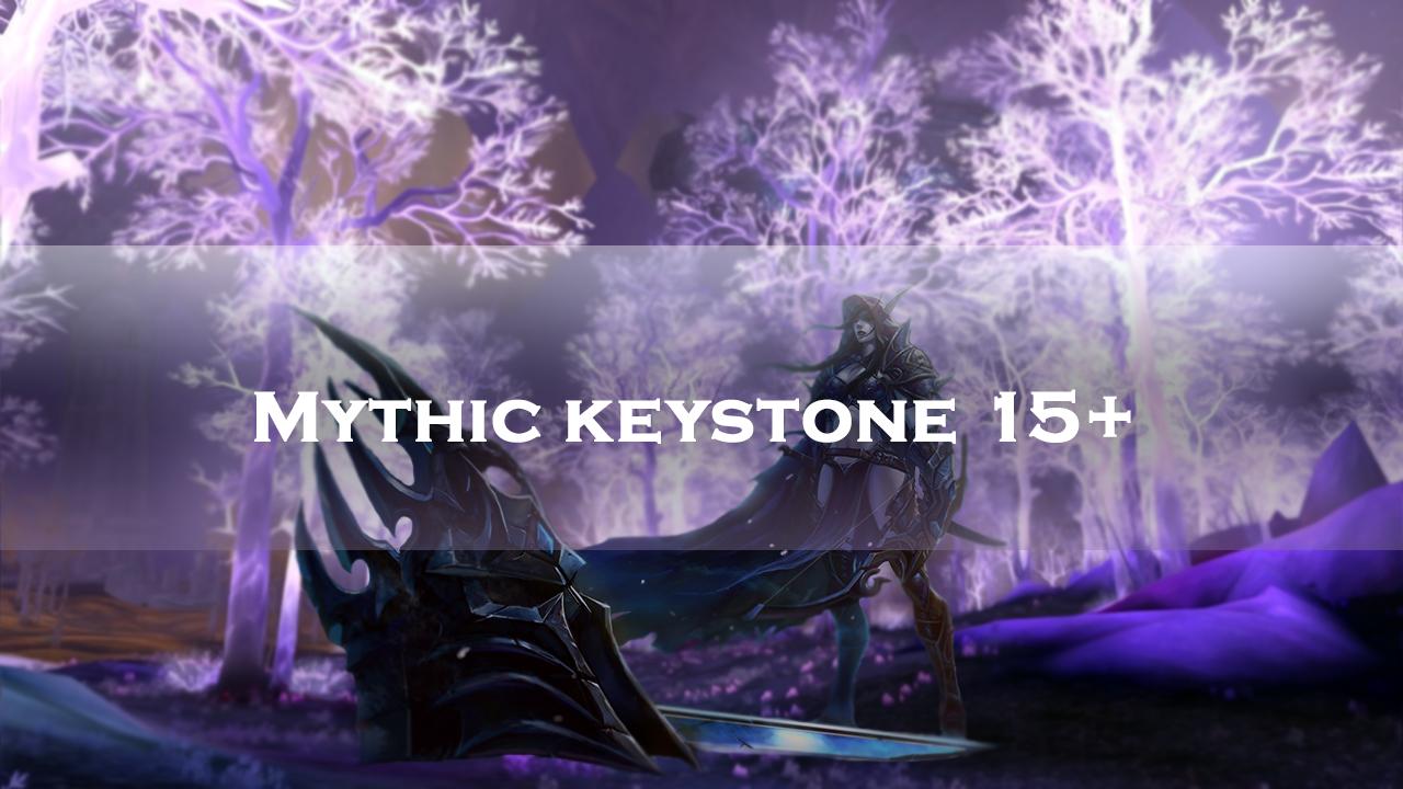Mythic keystone 15+ MythicBooster - e2p.com