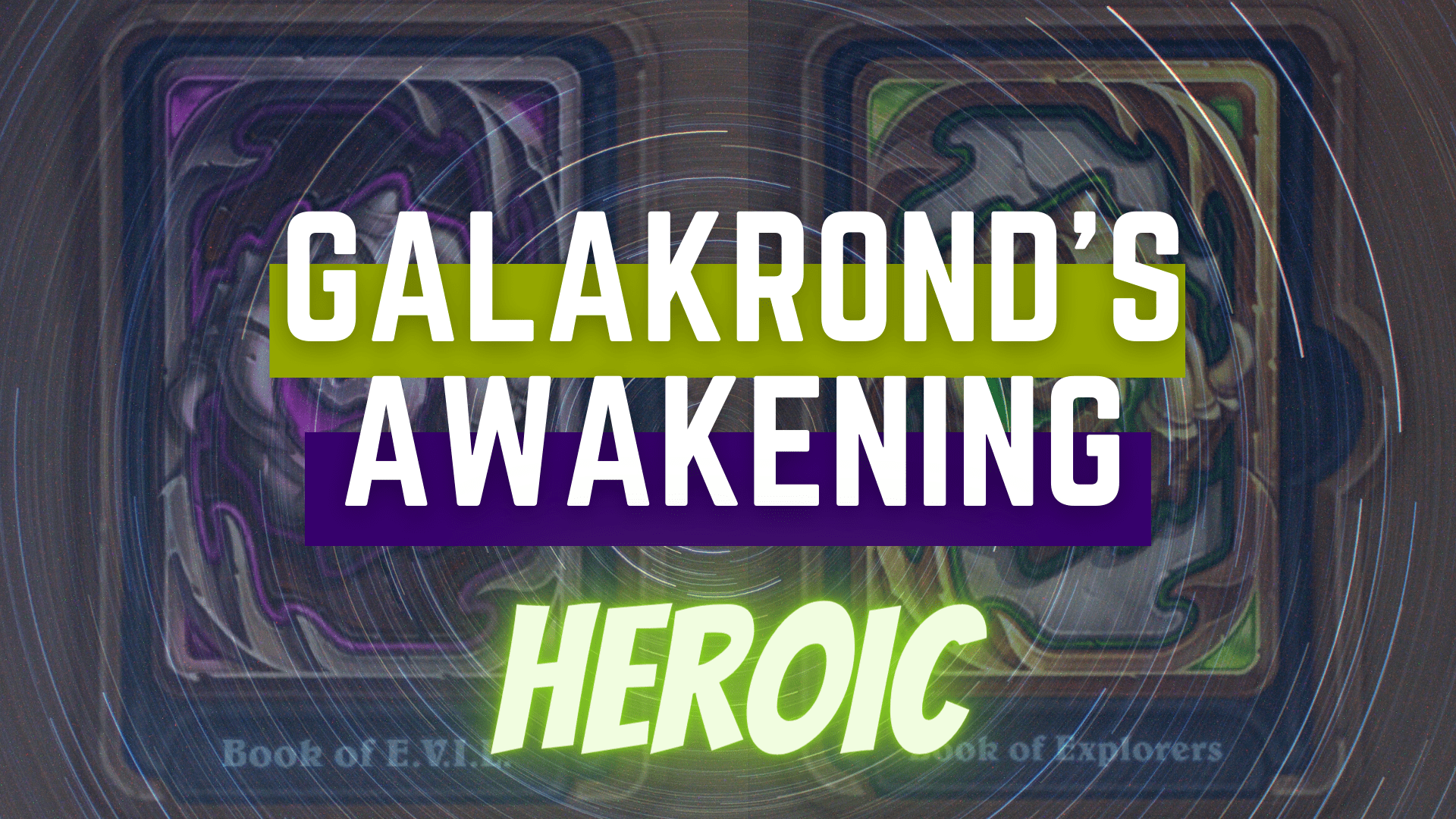 пробуждение галакронда героический режим GBD - e2p.com