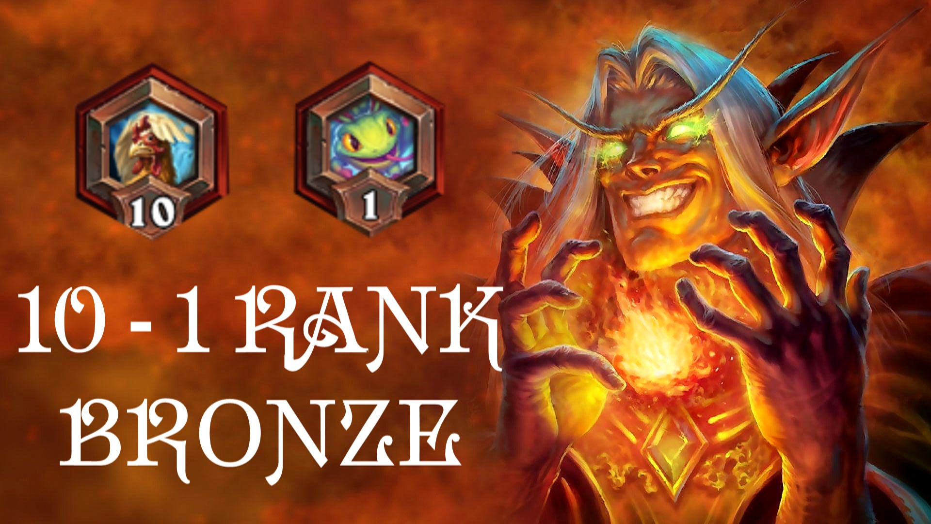 Hearthstone: 10-1 RANK (Bronze) Standart Mode GBD - e2p.com