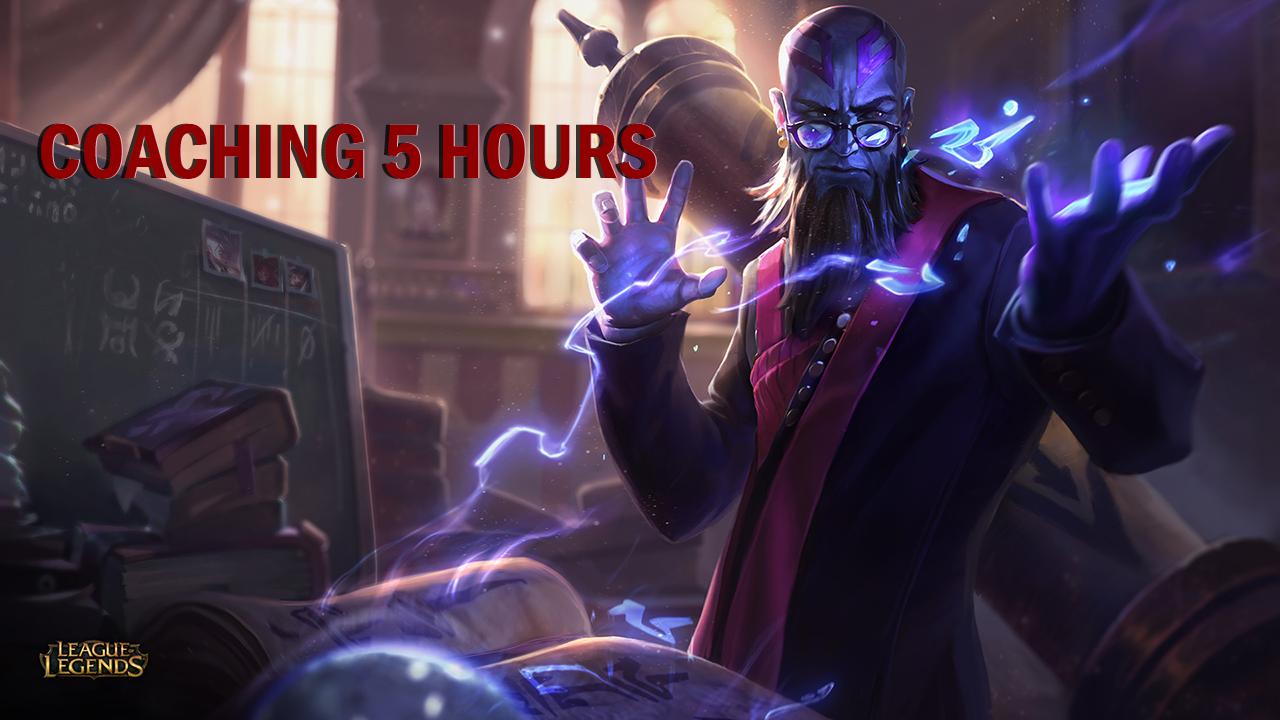 5 hours coaching League Of Boost - e2p.com