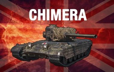 Британский средний танк VIII уровня Chimera WOTHelper - e2p.com