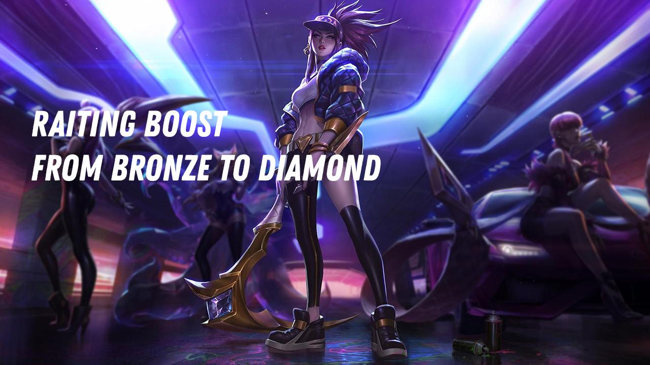 Diamond Division League Of Boost - e2p.com