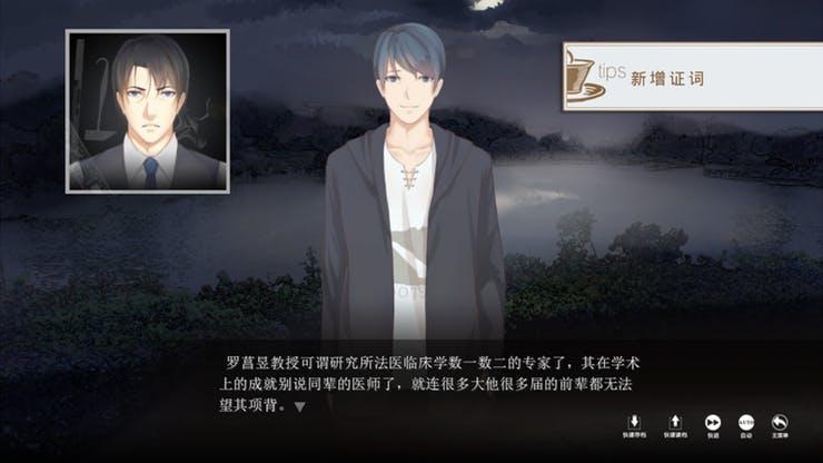 The Adventures of Fei Duanmu 端木斐异闻录 Lucky777 - e2p.com