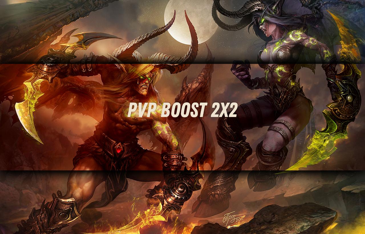 PvP 2x2 Rating 1800 GBD - e2p.com