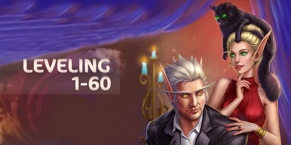 Shadowlands leveling 1-60 GBD - e2p.com