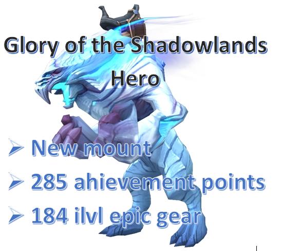 Glory of Shadowlands Hero Crash215 - e2p.com