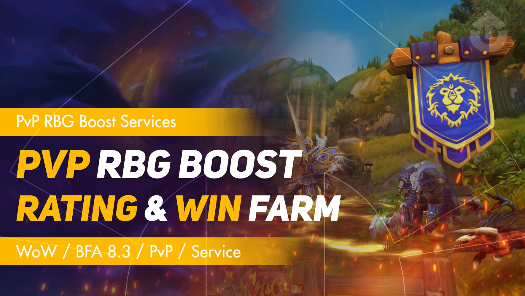WoW RBG PvP Boost GBD - e2p.com